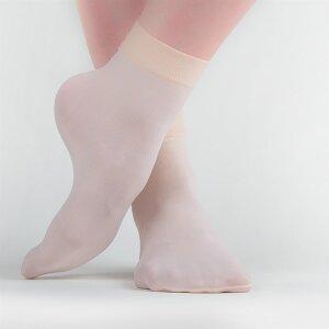 Ballettsöckchen ballett rosa